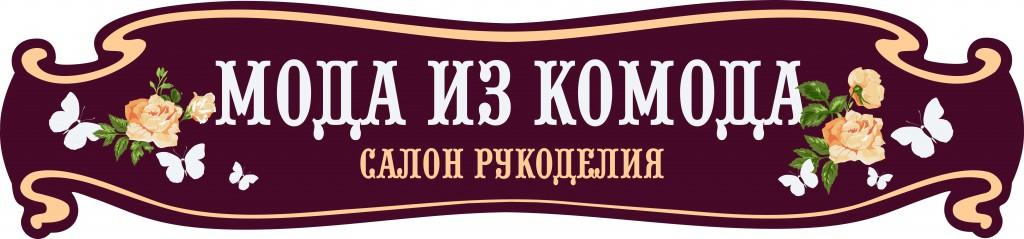 Минск6