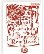 НГ_35 Новогодний папирус 15х20
